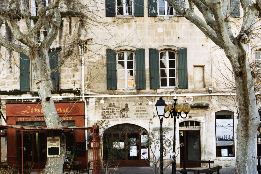Actes Sud bookshop and publishing house on the Place Nina-Berberova, Arles