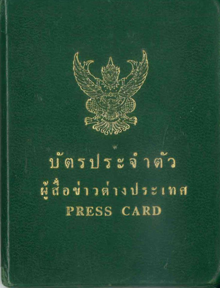 My old Thai press card from 1985.