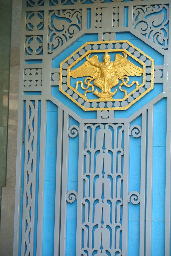 Fine ironmongery on the main doors of the Central Post Office
